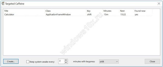 Как отключить уход в спящий режим в windows 10