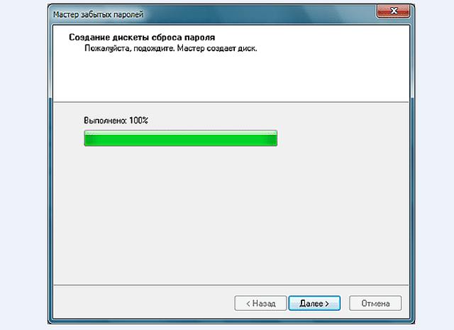 Как создать диска сброса пароля windows 10, как сбросить без диска