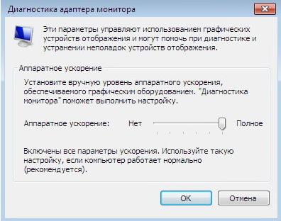 Отключаем аппаратное ускорение в Яндекс Браузере — инструкция