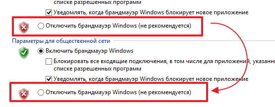 Что делать, если в windows 10 не скрывается панель задач
