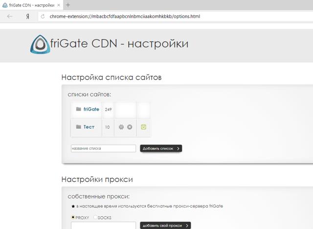 Как в Яндекс браузере включить ВПН (vpn) — подробная инструкция