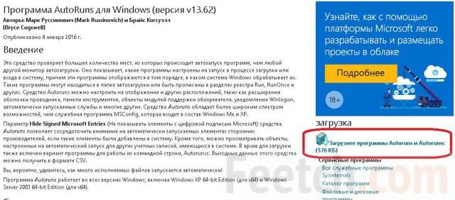 Ноутбук долго загружается при включении windows 10, как исправить