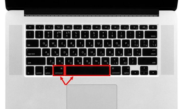 Как переключить язык в mac os: пошаговая инструкция