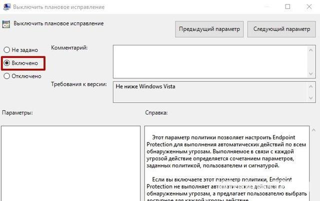 Исключение в защитнике windows (Виндовс) 10: простая инструкция