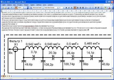 Как вырезать картинку из pdf-файла оффлайн и онлайн