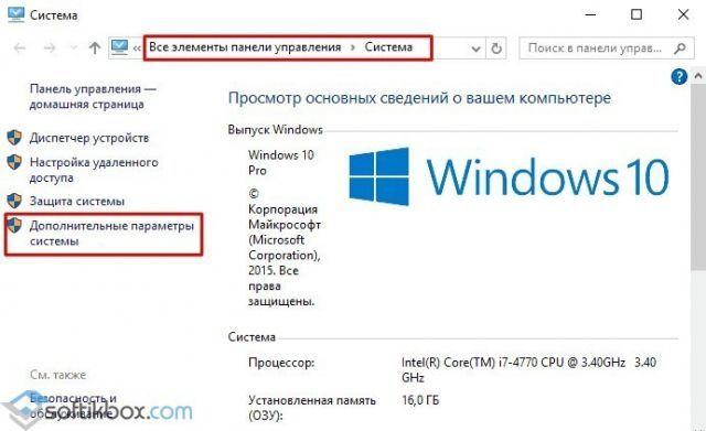 Почему зависают игры на windows 10 — инструкция как иcправить