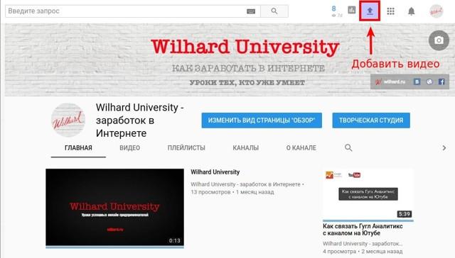 Инструкция, как вставить субтитры в чужое видео на youtube (Ютуб)