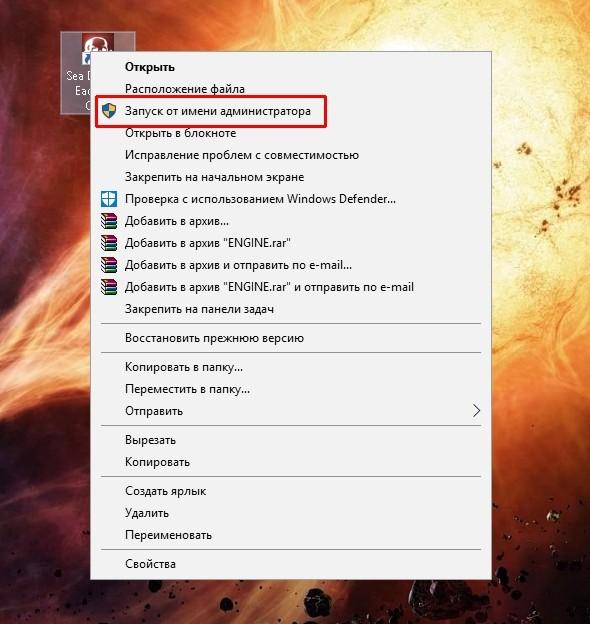 Как решить проблемы с запуском игр на windows 10?