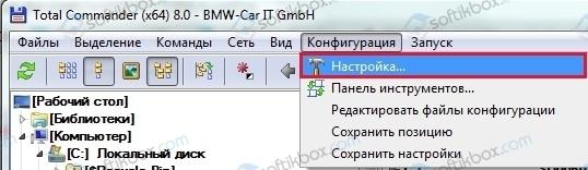 Как открыть скрытые файлы и папки в windows 7
