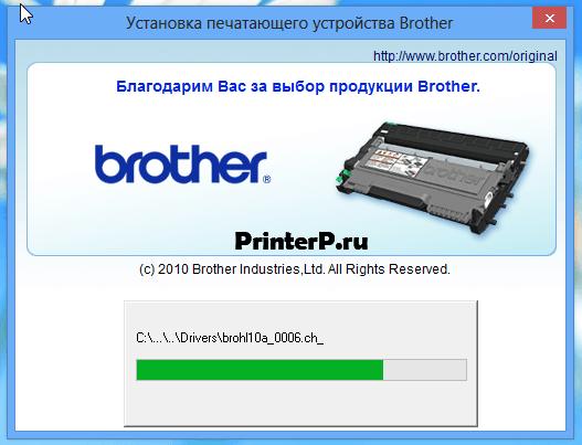 Как скачать и установить драйвера для принтера brother hl-2130r