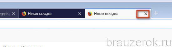 Какие есть горячие клавиши для браузера mozilla firefox