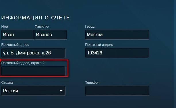 Как поменять валюту в steam (Стим) на рубли — инструкция