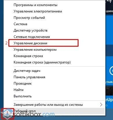 Как объединить разделы диска в windows 10: инструкция