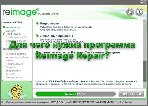 qimage: что это за программа и как ей пользоваться
