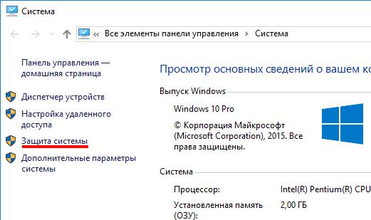 Откат к точке восстановления windows 7 — подробная инструкция