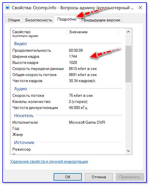 Как записать видео с экрана в windows (Виндовс) 10?