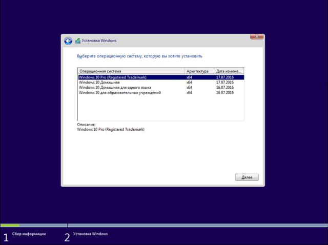 Что такое windows education: описание, сравнение с другими ОС