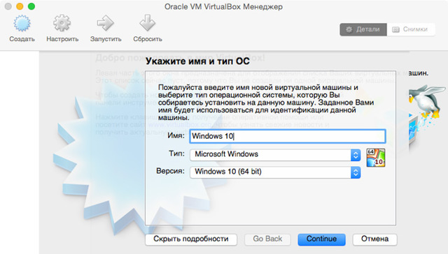 Как установить windows 10 на mac с помощью bootcamp