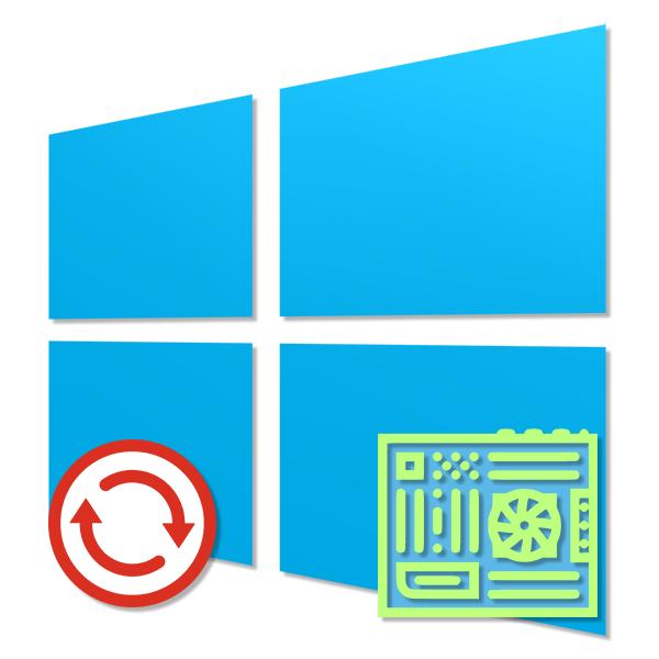 Замена материнской платы: windows 10 переустанавливать не нужно