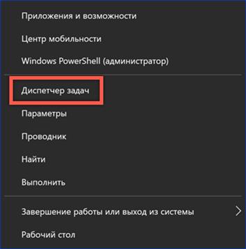 Как выключить автозапуск программ в windows 10 — рабочие способы