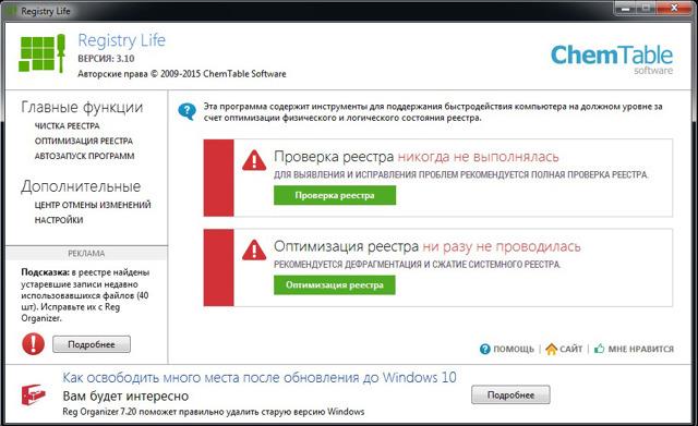 Как исправить ошибку: nvcuda.dll missing windows 7 — инструкция