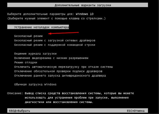 Как отменить автоматическое обновление windows 10 — инструкция