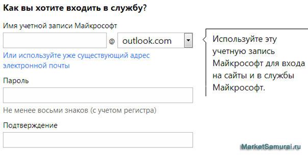 microsoft outlook – подробная инструкция по настройке и использованию почтового клиента