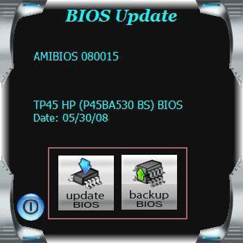 После смены видеокарты пропал вход в bios (биос) - что делать?