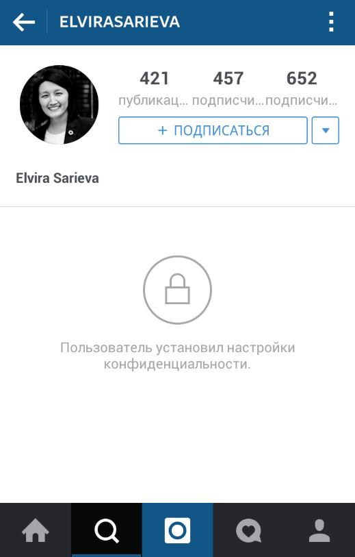 Как смотреть скрытые фото в instagram без подписки и анонимно?