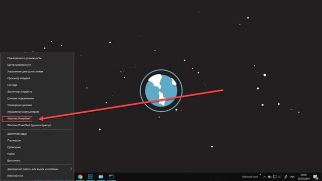 Как открыть командную строку в windows 10? Открываем Командную строку в Виндовс 10