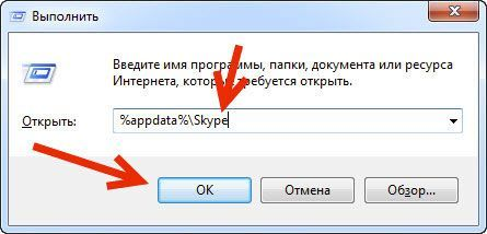 Причины и решения, почему не работает skype (Скайп) на windows 10