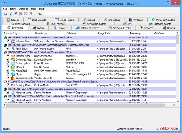 windows 10 автозагрузка программ — зачем нужна, как польоваться