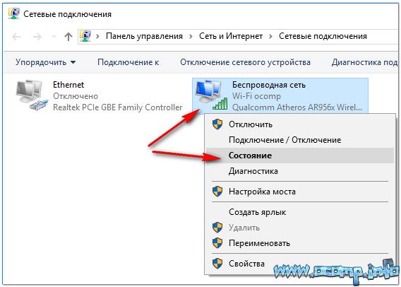 5 сервисов, где можно узнать скорость интернета windows (Виндовс) 10
