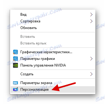 Как изменить внешний вид меню «Пуск» в windows 10