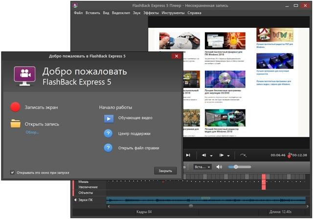 ТОП 3 программ для скрытой записи экрана компьютера — обзор