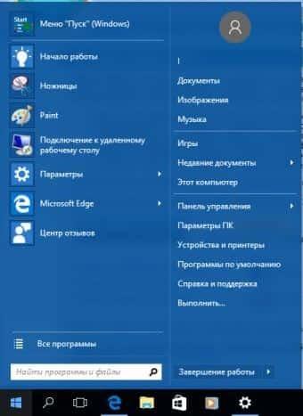 Превращаем windows 7 в windows 10: обзор специальной утилиты