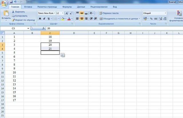 Как сделать прайс лист онлайн — подробная инструкция