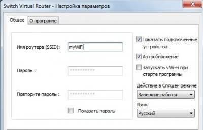 Как настроить и работать с программой switch virtual router