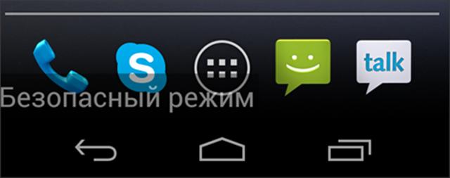 Что делать, если планшет android завис и не выключается