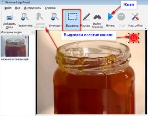 Как убрать надпись с фото онлайн, обзор сервисов