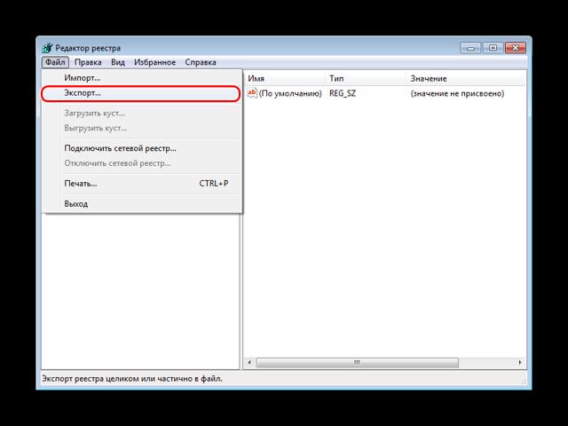 Как отключить автозапуск флешки в windows — подробная инструкция