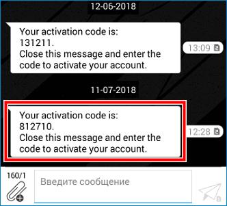 Как зарегистрироваться в viber: на компьютере, android и ios