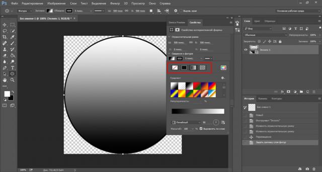 2 способа как вырезать круг в adobe photoshop