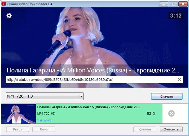 ummy video downloader - обзор программы для скачивания видео