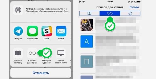 pocket сервис отложенного чтения - зачем использовать, как работать