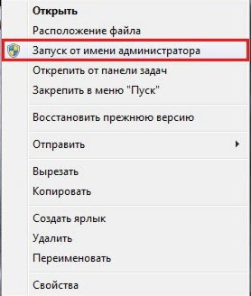 Что делать, если не запускается fallout 3 на windows 10