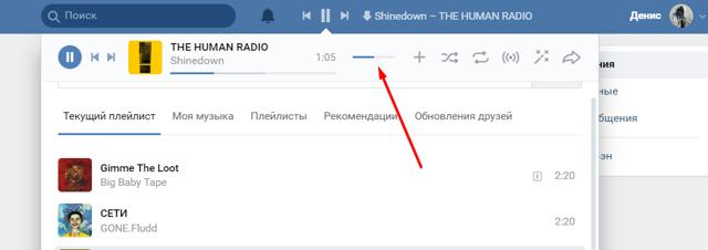 Пропал звук в браузере - инструкция о том, что делать