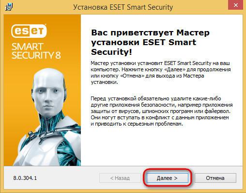 eset nod32 antivirus что это за программа и как пользоваться