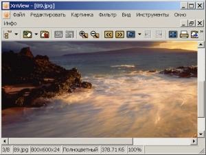 xnview - обзор программы для просмотра и редактирования изображений