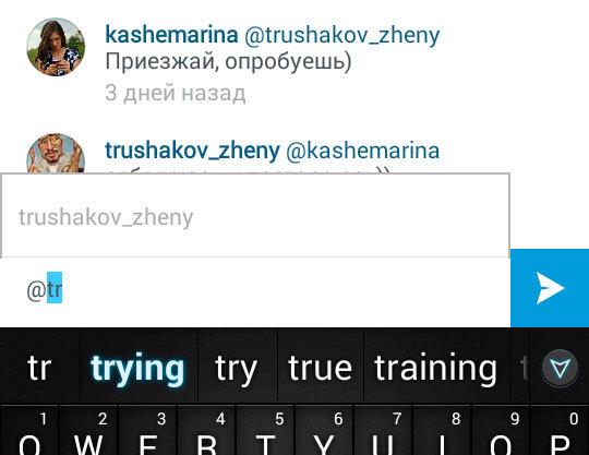 Как отвечать на комментарии в Инстаграме (instagram) на ПК?